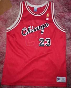 low priced a8824 23e2d Michael Jordan Retro Chicago cursive Jersey